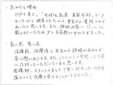 taiken_001