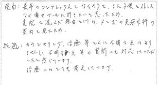 taiken_002