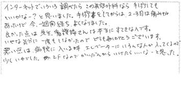 taiken_003