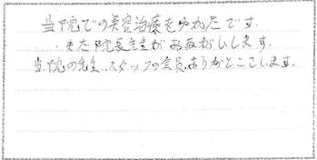 taiken_004