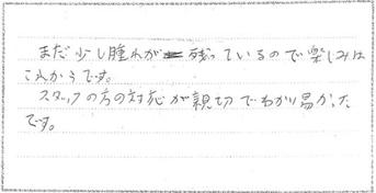 taiken_005
